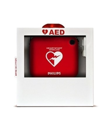 HSMHST-CAB01- AED Wall Cabinet - with Alarm & Strobe